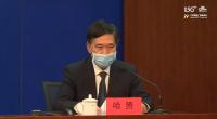 自治區科技廳黨組成員、副廳長哈赟介紹疫情防控和精準穩妥推進復工復產