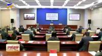 宁夏召开重大项目建设稳投资工作会议-200329
