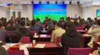 宁夏在中卫市推介硒砂瓜产业科技成果-200423
