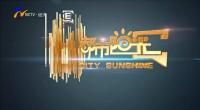 都市陽光-200424