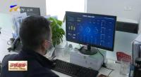宁夏启动实施应急科技攻关项目 为疫情防控增添科技动力-200423