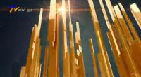 都市阳光-200625