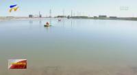 宁夏水投举行拦洪库溺水事故应急救援演练-20200730