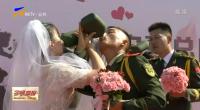 武警宁夏总队20对新人举行集体婚礼-20200925