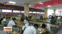 宁夏理工:让勤俭节约成为文明风尚-20200917
