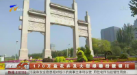 170万盆花卉及大型绿雕扮靓银川-20200923