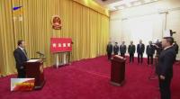 自治区人大常委会举行宪法宣誓仪式-20201125