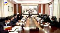 陈润儿在自治区人大常委会党组2020年度民主生活会上强调 旗帜鲜明讲政治奋发作为开新局严于律己作表率-20210124
