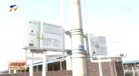 国网石嘴山供电公司:电力照亮致富路 携手同行奔小康-20210125