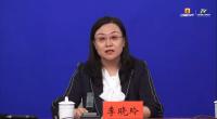 李晓玲:强化国土空间规划管控引领推进土地权改革
