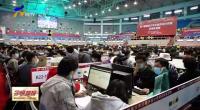第45届ACM国际大学生程序设计竞赛在宁夏开赛-20210518