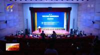 打造宁夏电子信息产业基地 推动黄河流域高质量发展先行区建设-20210726