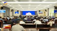 全区防汛抗旱工作视频会议召开-20210726