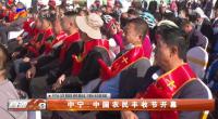 中宁:中国农民丰收节开幕-20210917