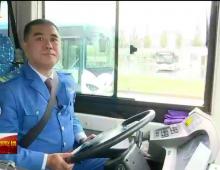 国庆节 他们这样度过| 公交司机周聪:乘客畅通出行就是我的使命-191006