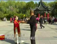 热烈庆祝中华人民共和国成立70周年|国庆假期:过节新方式健康新理念-191007