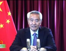 全国政协副主席邵鸿通过视频方式作主旨演讲