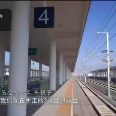 """银西高铁我先行丨吴忠:黄河明珠""""味""""你而来-20201214"""