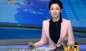 神宁人物老中青-2017年11月15日