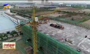 宁夏:坚持节约集约用地 切实保障发展用地-200630
