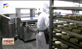 宁夏:月饼抽检52个批次检验样品均合格-20200927