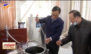宁夏农垦白兰地基酒蒸馏项目正式投产-20211019