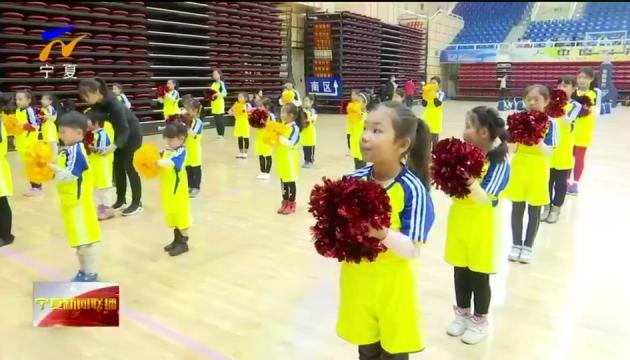 2019年宁夏青少年体育冬令营开营-190220